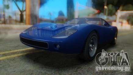 GTA 5 Pegassi Monroe IVF для GTA San Andreas