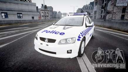 Holden Commodore Omega NSWPF [ELS] для GTA 4