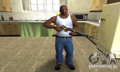 Gold Rifle для GTA San Andreas третий скриншот