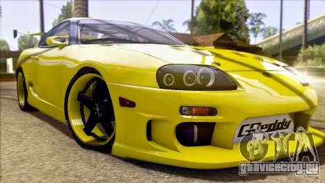 Toyota Supra 1998 E-Design для GTA San Andreas вид сверху
