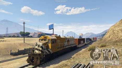 Railroad Engineer 3 для GTA 5 пятый скриншот