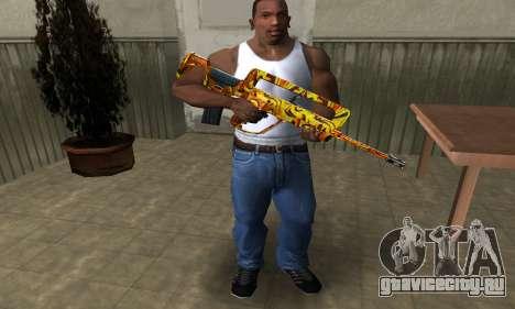 Golden AUG A3 для GTA San Andreas третий скриншот