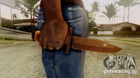 Combat Knife для GTA San Andreas третий скриншот