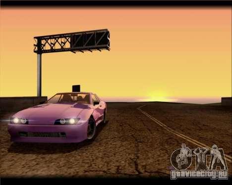 Elegy Hard Stunt для GTA San Andreas вид сзади слева