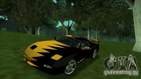ZR-350 Double Lightning для GTA San Andreas