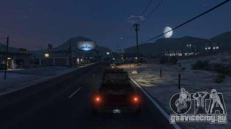 Realistic Vehicle Controls LUA 1.3.1 для GTA 5 второй скриншот