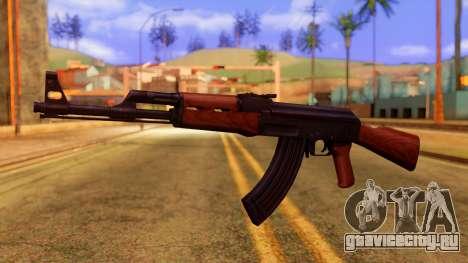 Atmosphere AK47 для GTA San Andreas
