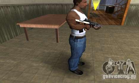 Gold AUG для GTA San Andreas третий скриншот