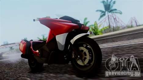 Dinka Vindicator SA Plate для GTA San Andreas