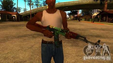 AK-47 Огненный Змей для GTA San Andreas