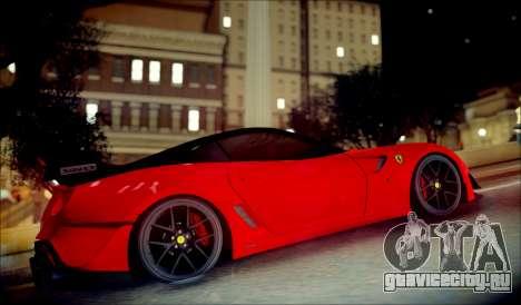 ENBR v2.0 for SA:MP для GTA San Andreas второй скриншот