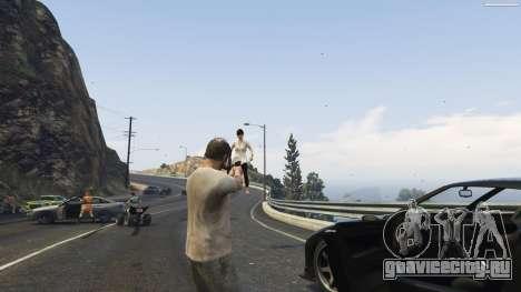 Gravity Gun 1.5 для GTA 5 пятый скриншот