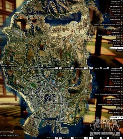 Спутниковая карта в 2K для GTA 5 третий скриншот