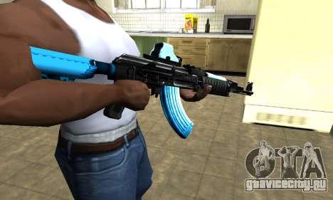 Blue Scan AK-47 для GTA San Andreas второй скриншот