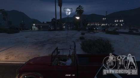 Realistic Vehicle Controls LUA 1.3.1 для GTA 5 шестой скриншот