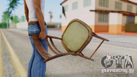 Chair from Silent Hill Downpour для GTA San Andreas третий скриншот