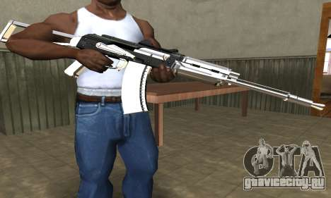 White with Black AK-47 для GTA San Andreas