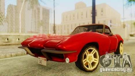 Chevrolet Corvette Sting Ray 427 SA Style для GTA San Andreas