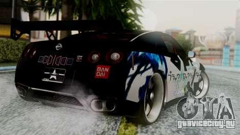 Nissan GT-R R35 Black Rock Shooter Itasha для GTA San Andreas вид слева