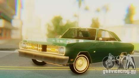 Dodge Dart Coupe для GTA San Andreas вид сзади слева