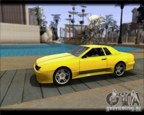 Elegy Hard Stunt для GTA San Andreas вид сзади