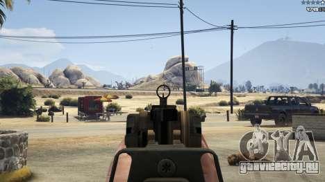 Battlefield 4 CZ805 для GTA 5 седьмой скриншот