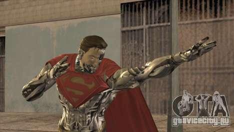 Superman Cyborg v2 для GTA San Andreas