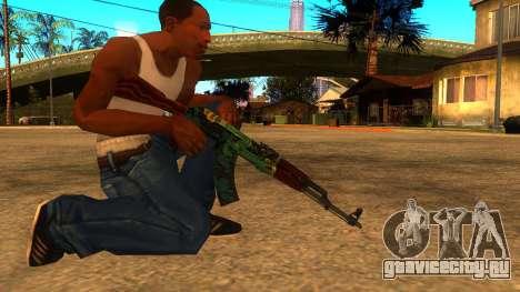 AK-47 Огненный Змей для GTA San Andreas второй скриншот