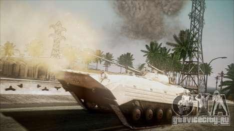 Call of Duty 4: Modern Warfare BMP-2 для GTA San Andreas