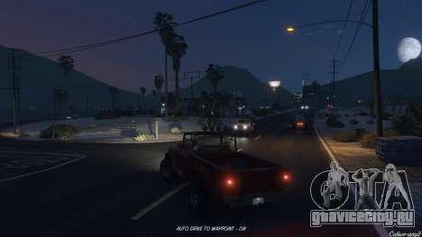 Realistic Vehicle Controls LUA 1.3.1 для GTA 5 четвертый скриншот