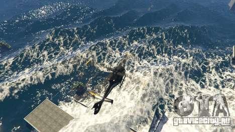 Tsunami для GTA 5