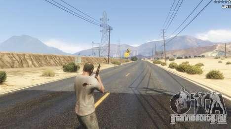 Powerful Shotguns [.NET] 0.2 для GTA 5 пятый скриншот