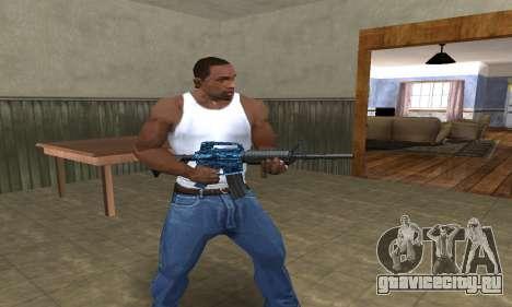 M4 Blue Snow для GTA San Andreas третий скриншот