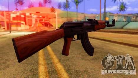 Atmosphere AK47 для GTA San Andreas второй скриншот