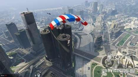 Singleplayer Snow 2.1 для GTA 5 девятый скриншот