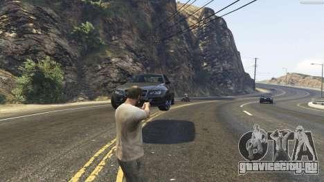 Gravity Gun 1.5 для GTA 5 шестой скриншот