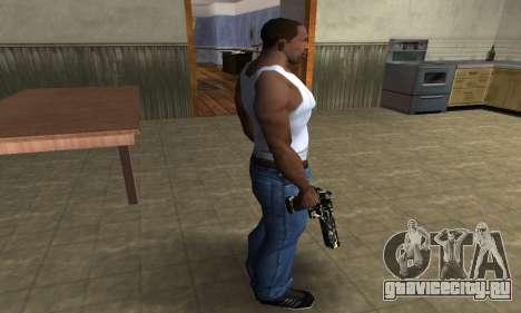Камуфляжный Deagle для GTA San Andreas третий скриншот
