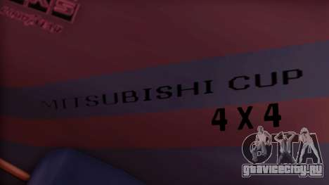 Sandking Mitsubishi Cup для GTA San Andreas вид справа