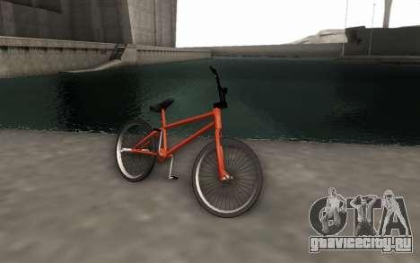 BMX HD для GTA San Andreas вид сзади слева