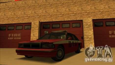 FDSA Premier Cruiser для GTA San Andreas вид снизу