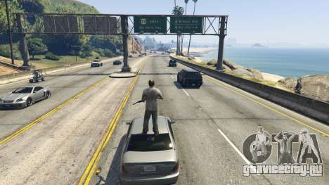 Stand On Moving Cars для GTA 5 четвертый скриншот