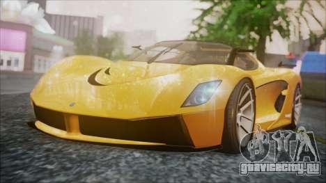 Grotti Turismo RXX-K для GTA San Andreas