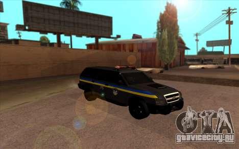 Сhevrolet Blazer Беркут для GTA San Andreas
