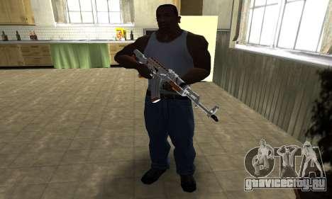 AK-47 Asiimov для GTA San Andreas третий скриншот