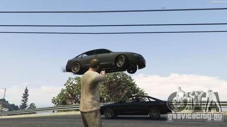 Gravity Gun 1.5 для GTA 5 седьмой скриншот