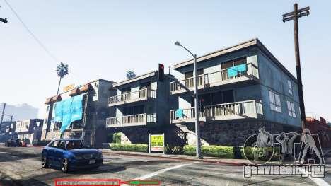 Отображение местоположения игрока v1.06 для GTA 5 третий скриншот