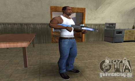 Sky Shotgun для GTA San Andreas третий скриншот