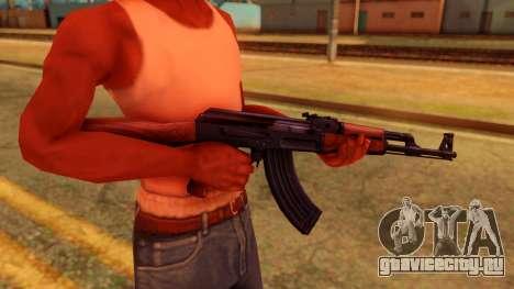 Atmosphere AK47 для GTA San Andreas третий скриншот
