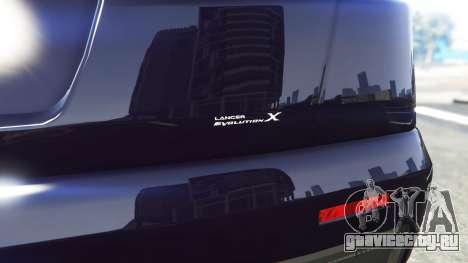 Karin Kuruma Mitsubishi Lancer Evolution X для GTA 5 вид сзади