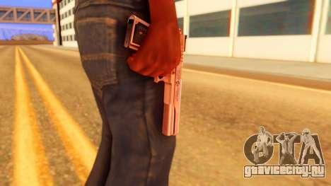 Atmosphere Pistol для GTA San Andreas третий скриншот